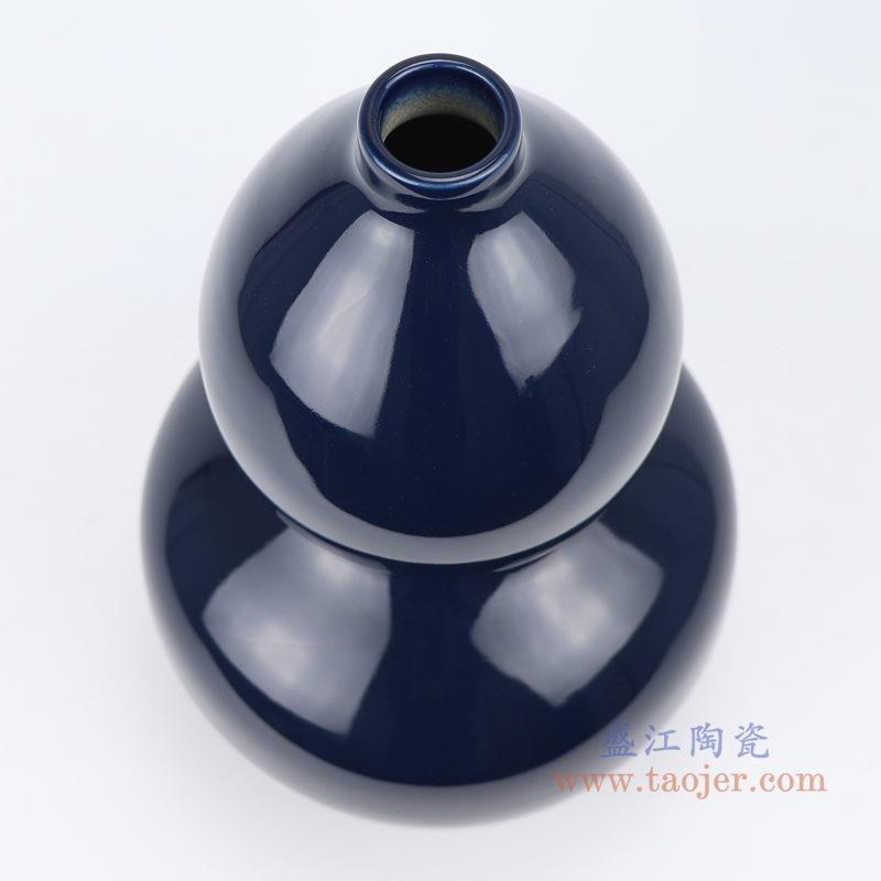 上图:深蓝祭蓝颜色釉陶瓷葫芦瓶花瓶口部图 购买请点击图片