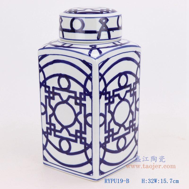 上图:青花四方铜钱纹回子纹茶叶罐侧面图 购买请点击图片