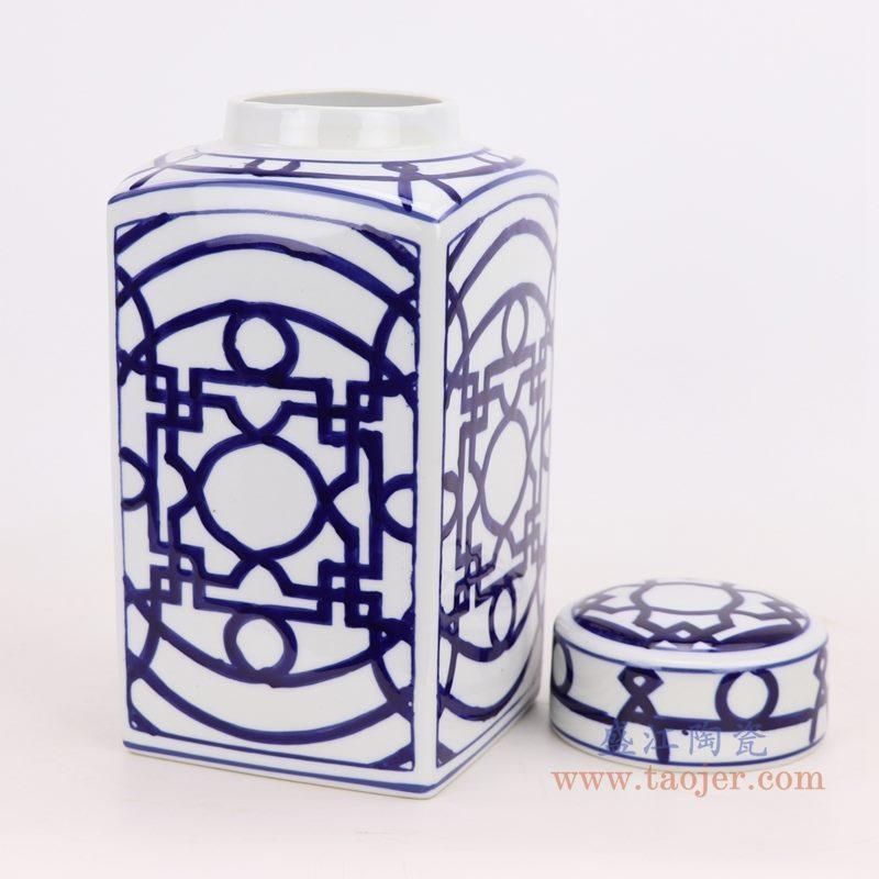 上图:青花四方铜钱纹回子纹茶叶罐身盖分开图 购买请点击图片