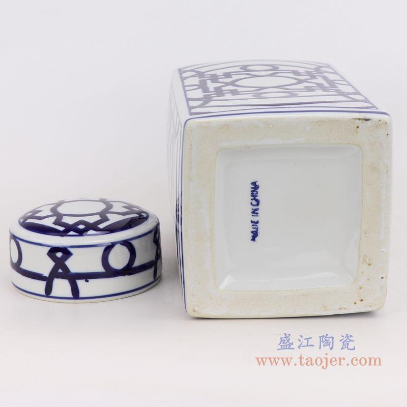 上图:青花四方铜钱纹回子纹茶叶罐底部图 购买请点击图片