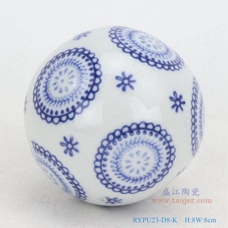 上图:青花花卉圆圈纹陶瓷球装饰球圆浮球 购买请点击图片