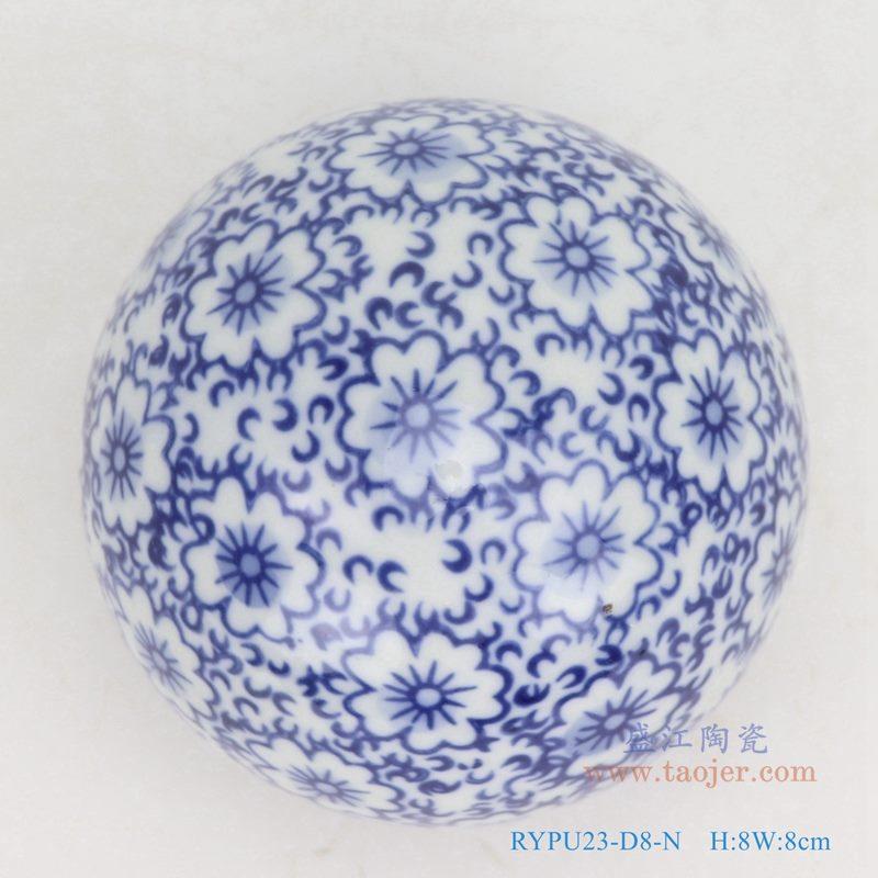 上图:青花花卉纹陶瓷球装饰球圆浮球 购买请点击图片