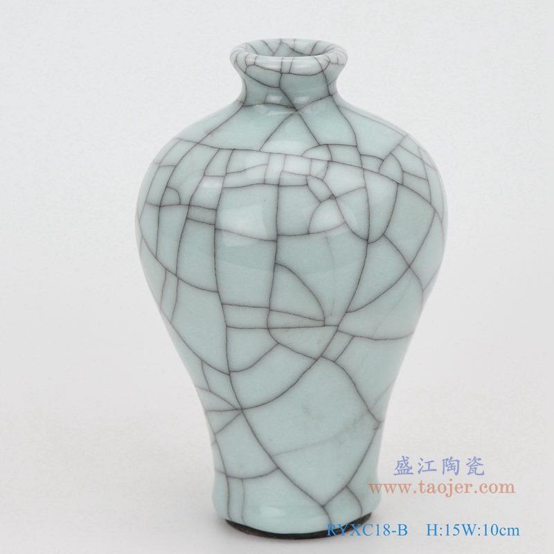 上图:龙泉青瓷哥窑开片裂纹釉铁线纹梅瓶小件花瓶  购买请点击图片