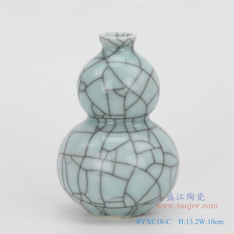 上图:龙泉青瓷哥窑开片裂纹釉铁线纹葫芦瓶小件花瓶  点击购买图片