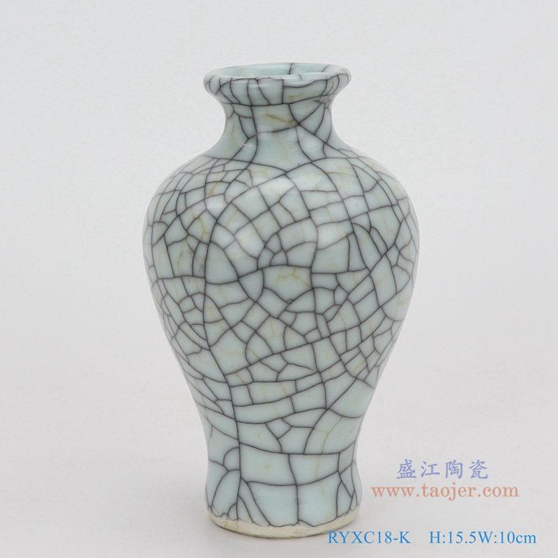 图:龙泉青瓷哥窑开片裂纹釉铁线纹鱼尾瓶小件花瓶  购买请点击图片