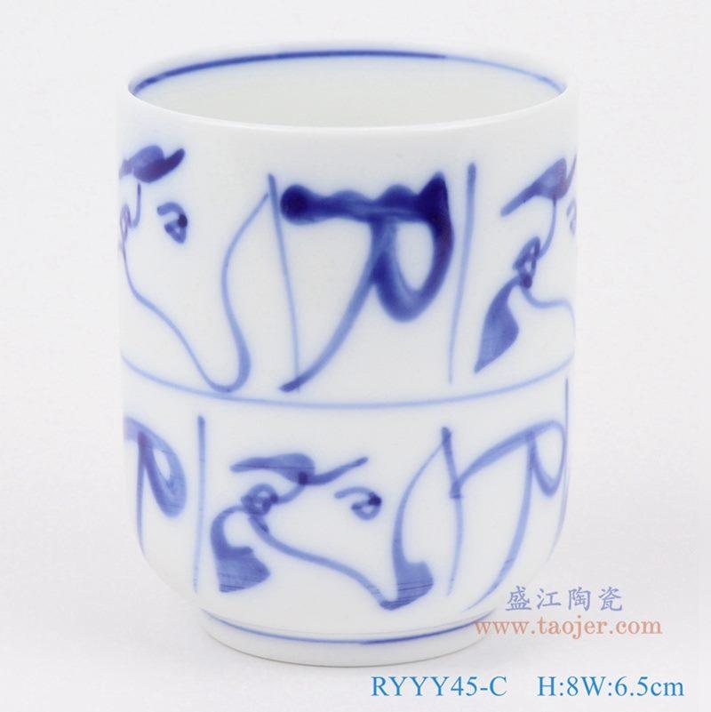 上图:青花手绘刀纹图案直口杯子 正面图 购买请点击图片