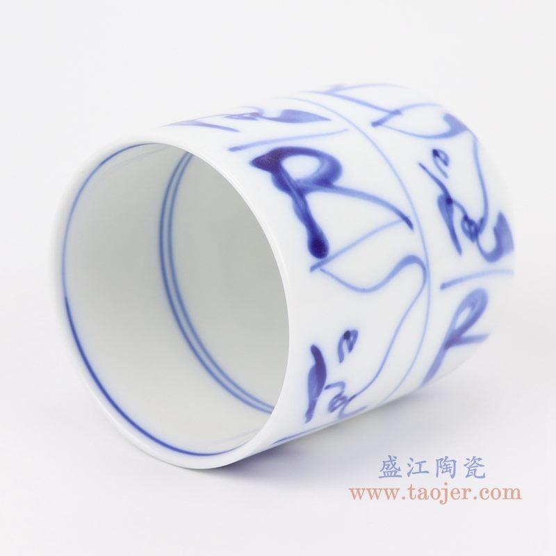 上图:青花手绘刀纹图案直口杯子 口部图 购买请点击图片
