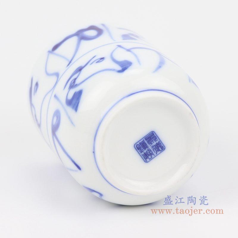 上图:青花手绘刀纹图案直口杯子 底部图 购买请点击图片