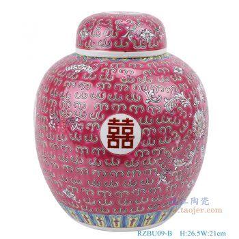 RZBU09-B-粉彩红底带盖喜字茶叶罐