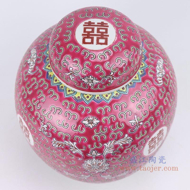 上图:粉彩红底带盖喜字茶叶罐俯视图  购买请点击图片