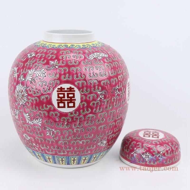 上图:粉彩红底带盖喜字茶叶罐身盖分离图  购买请点击图片