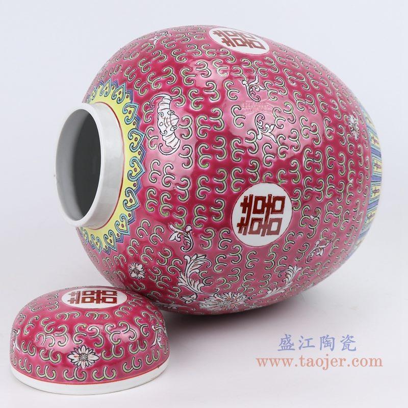 上图:粉彩红底带盖喜字茶叶罐身盖侧面图  购买请点击图片