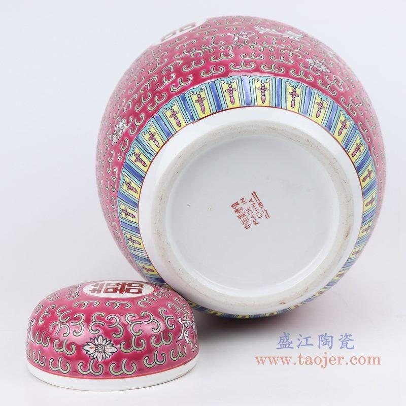 上图:粉彩红底带盖喜字茶叶罐身盖底部图  购买请点击图片