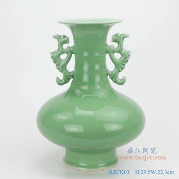 RZCK03-颜色釉绿釉双耳竹节花瓶