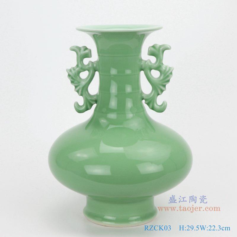上图:颜色釉绿釉双耳竹节花瓶正面  购买请点击图片