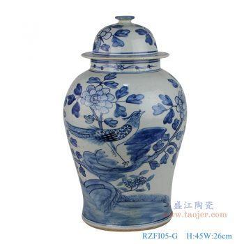 RZFI05-G-仿古手绘青花花鸟锦鸡牡丹图案将军罐
