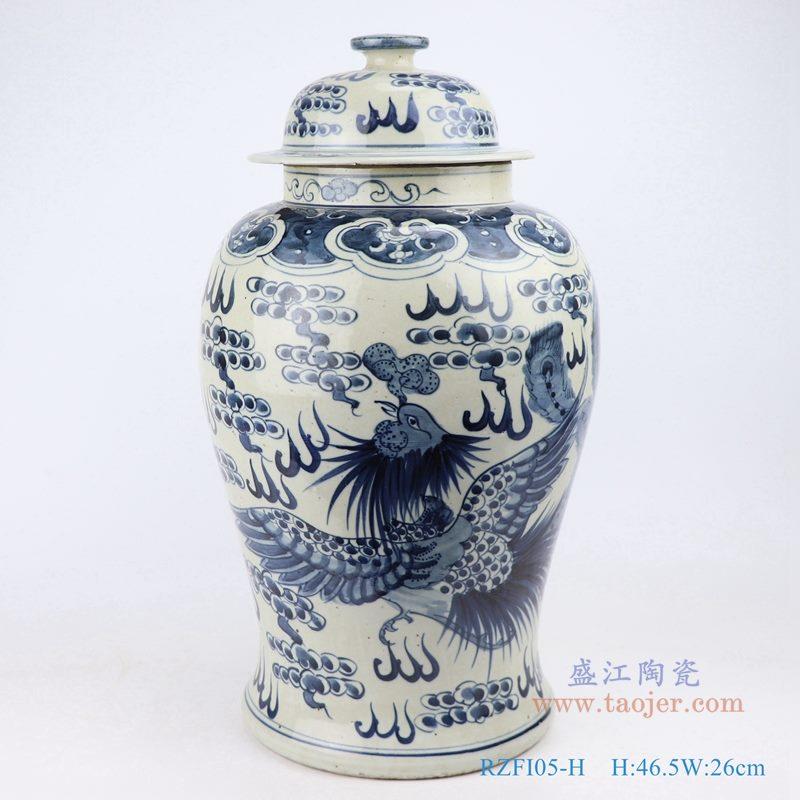 上图:仿古手绘青花凤凰涅槃火焰纹将军罐 正面图片 购买请点击图片