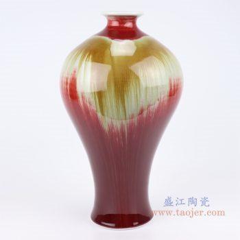 RZFJ04-A 颜色釉窑变郎紅釉红底流黄梅瓶