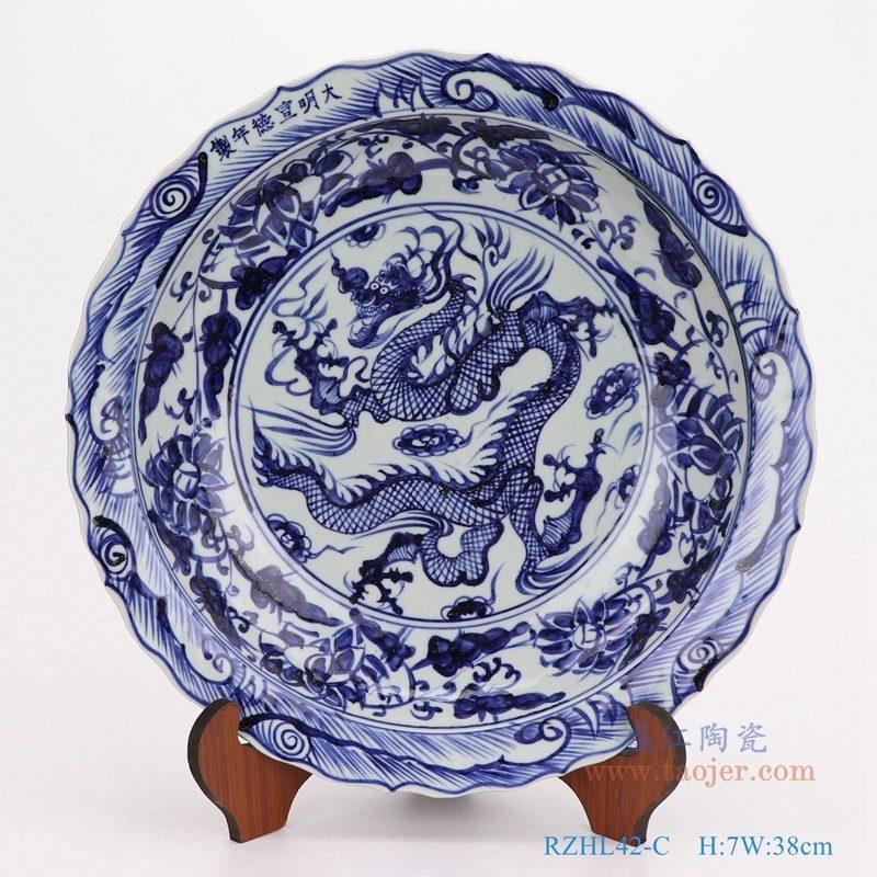 上图:仿古手绘元青花云龙纹大葵口盘瓷盘  购买请点击图片