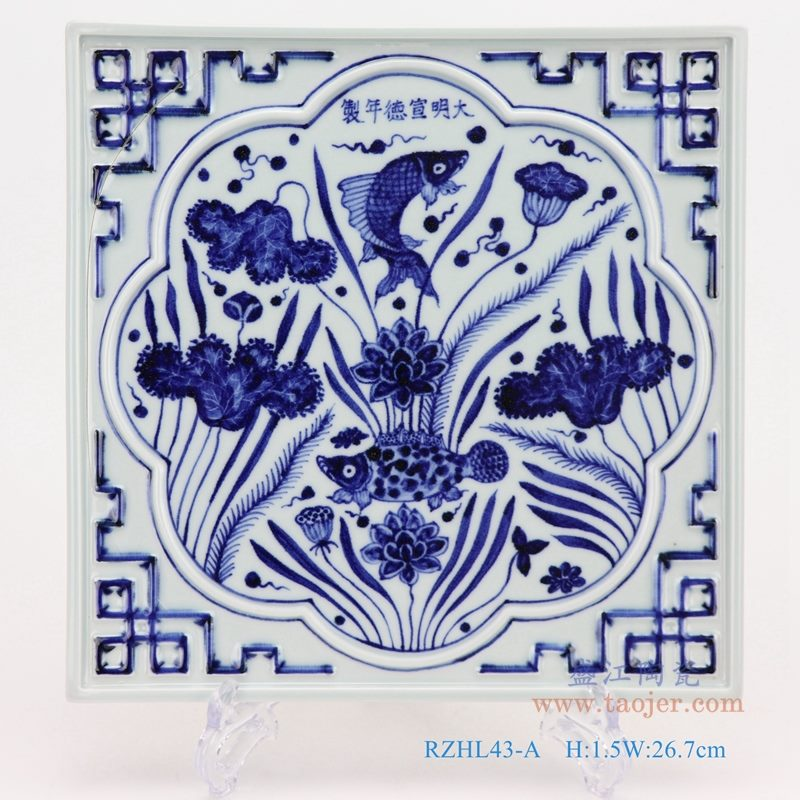 上图:仿古青花手绘大明宣德鱼藻纹雕刻四方茶盘  购买请点击图片