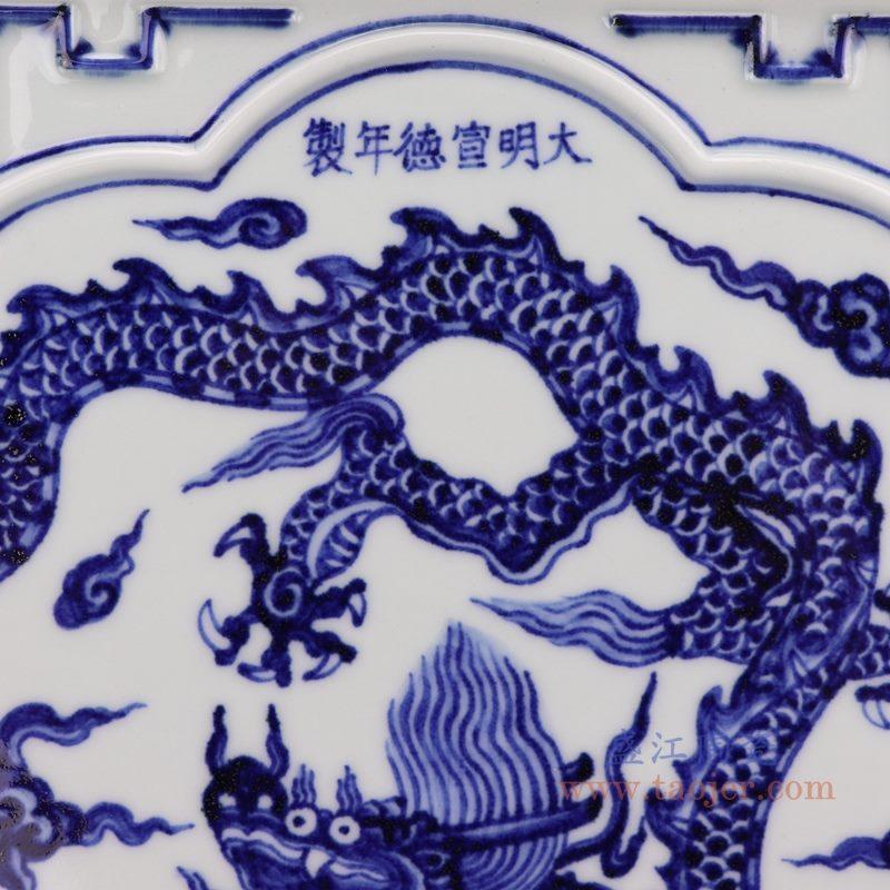 上图:仿古青花手绘大明宣德云龙纹纹雕刻四方茶盘细节图  购买请点击图片
