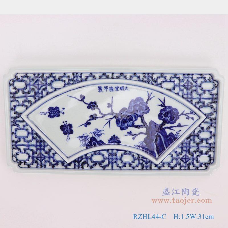 上图:仿古青花手绘大明宣德梅花纹扇形开光雕刻长方形如意茶盘 购买请点击图片