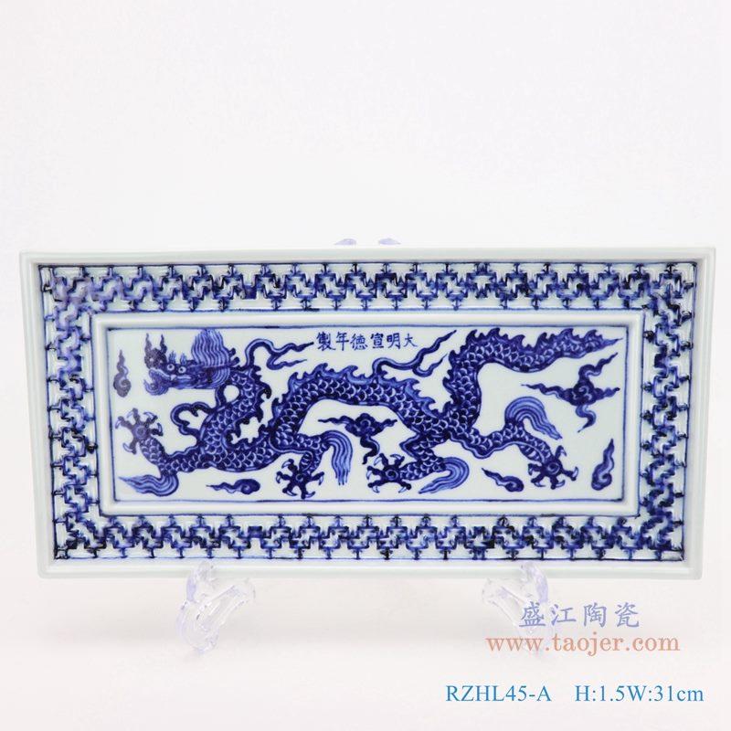 上图:仿古青花手绘大明宣德云龙纹方形开光雕刻长方形茶盘  购买请点击图片