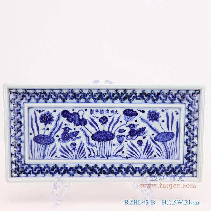 上图:仿古青花手绘大明宣德鱼藻纹方形开光雕刻长方形茶盘 购买请点击图片