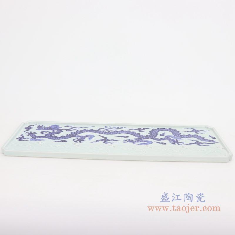 上图:仿古青花手绘大明宣德雕刻海浪纹云龙纹长方形如意茶盘 购买请点击图片