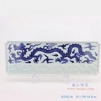RZHL46-仿古青花手绘大明宣德雕刻海浪纹云龙纹长方形如意茶盘