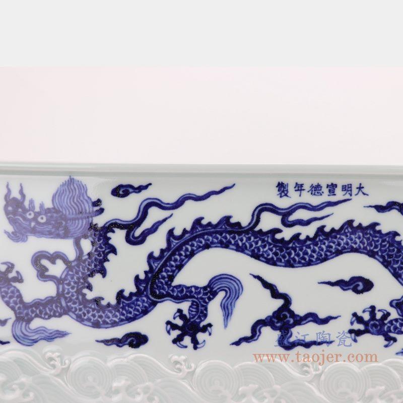 上图:仿古青花手绘大明宣德雕刻海浪纹云龙纹长方形如意茶盘局部细节图图  购买请点击图片