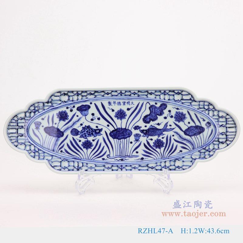 上图:仿古青花手绘大明宣德鱼藻纹雕刻如意茶盘 购买请点击图片
