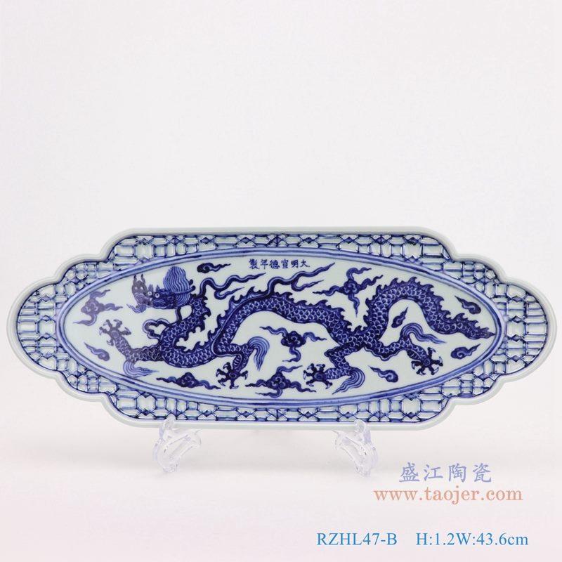 上图:仿古青花手绘大明宣德云龙纹纹雕刻如意茶盘 购买请点击图片