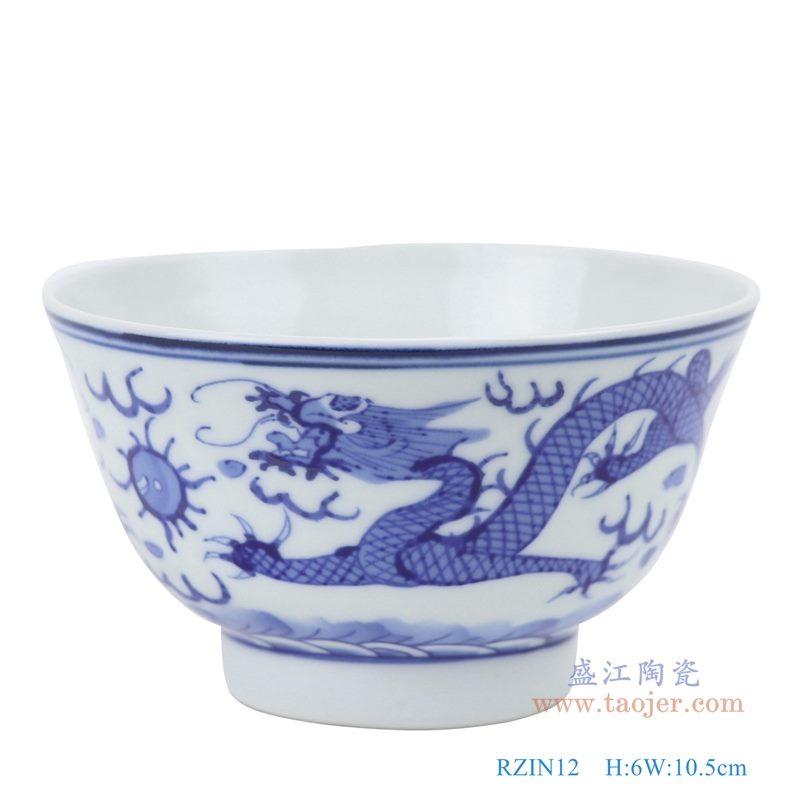 上图:青花双龙戏珠云龙纹4寸碗 购买请点击图片