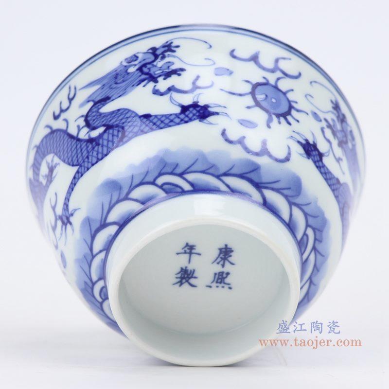 上图:青花双龙戏珠云龙纹4寸碗底部落款 购买请点击图片