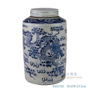 RZKT02-仿古做旧手绘青花云龙纹带盖茶叶罐