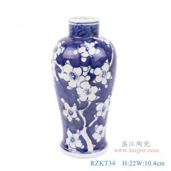 RZKT34-青花手绘冰梅梅瓶小花瓶