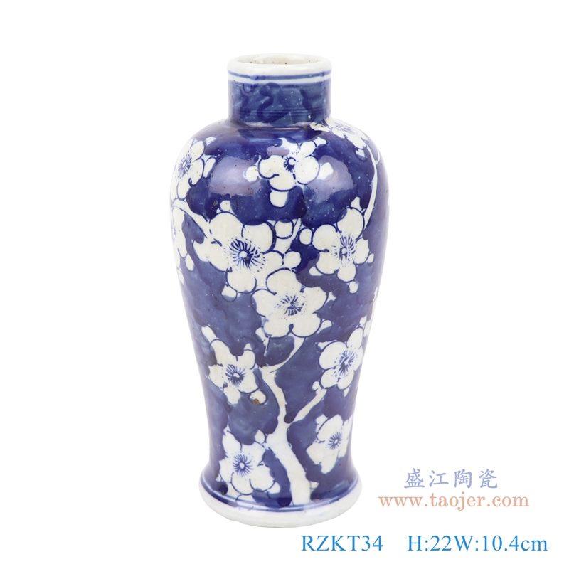 上图:青花手绘冰梅梅瓶小花瓶正面图 购买请点击图片