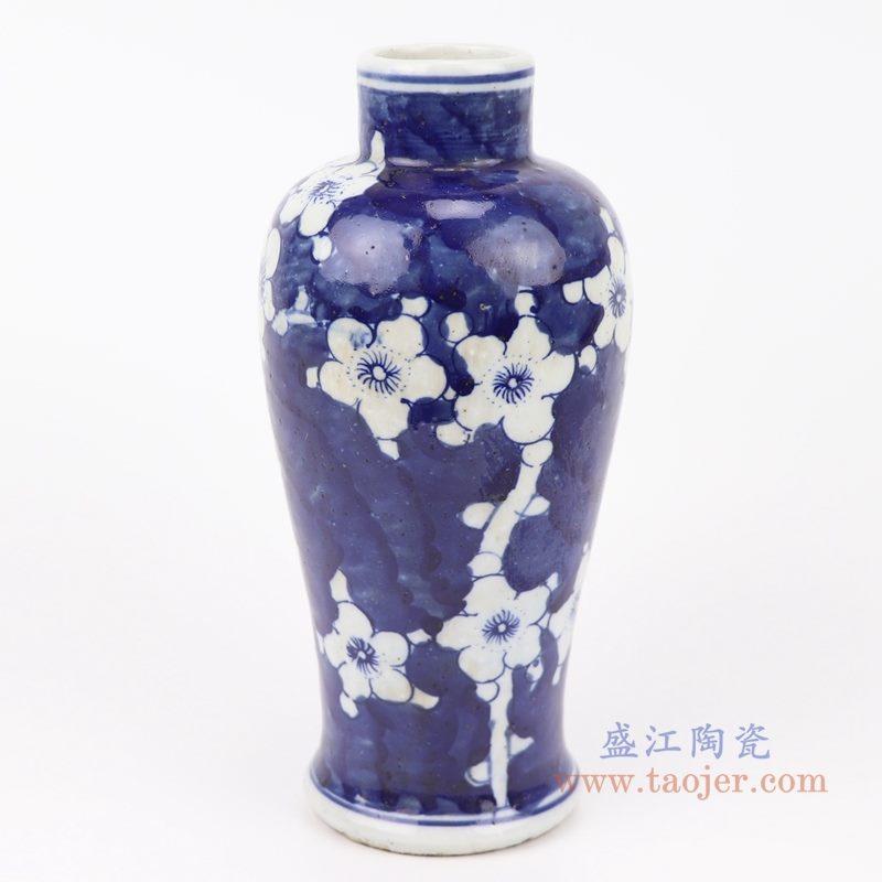 上图:青花手绘冰梅梅瓶小花瓶背面图 购买请点击图片