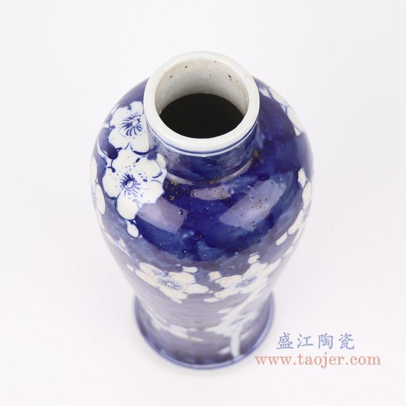 上图:青花手绘冰梅梅瓶小花瓶口部图 购买请点击图片
