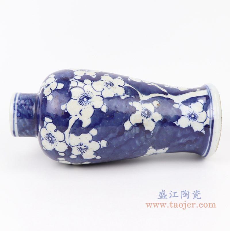 上图:青花手绘冰梅梅瓶小花瓶侧面图 购买请点击图片