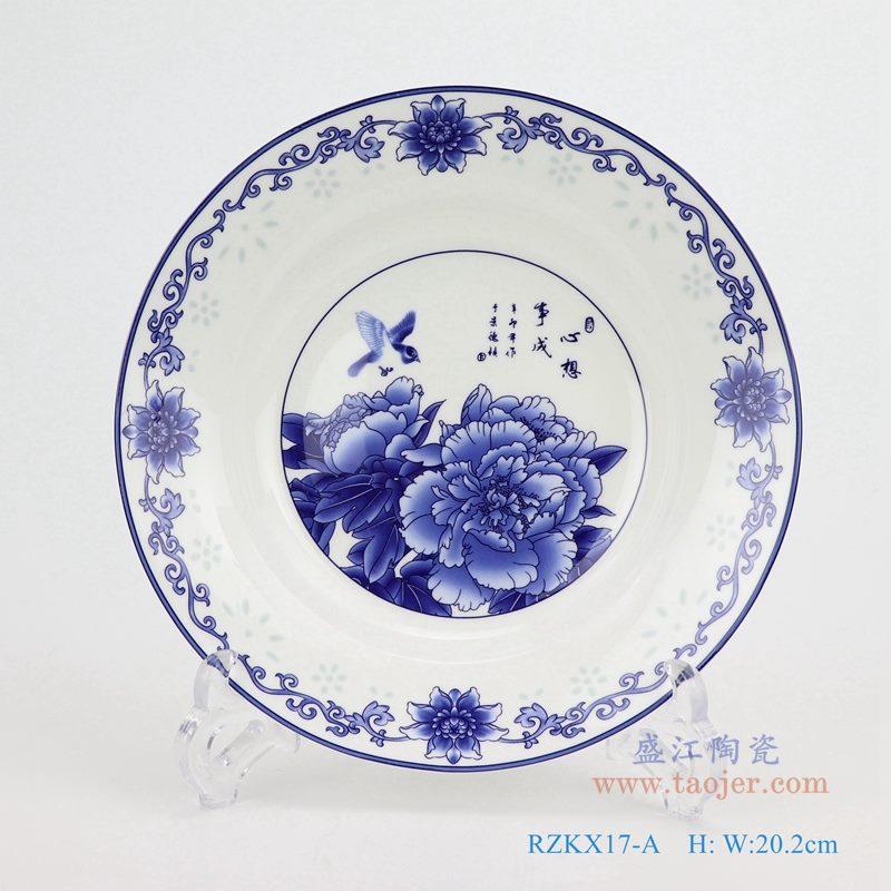 上图:青花玲珑花卉心想事成8寸深盘汤盘子 购买请点击图片