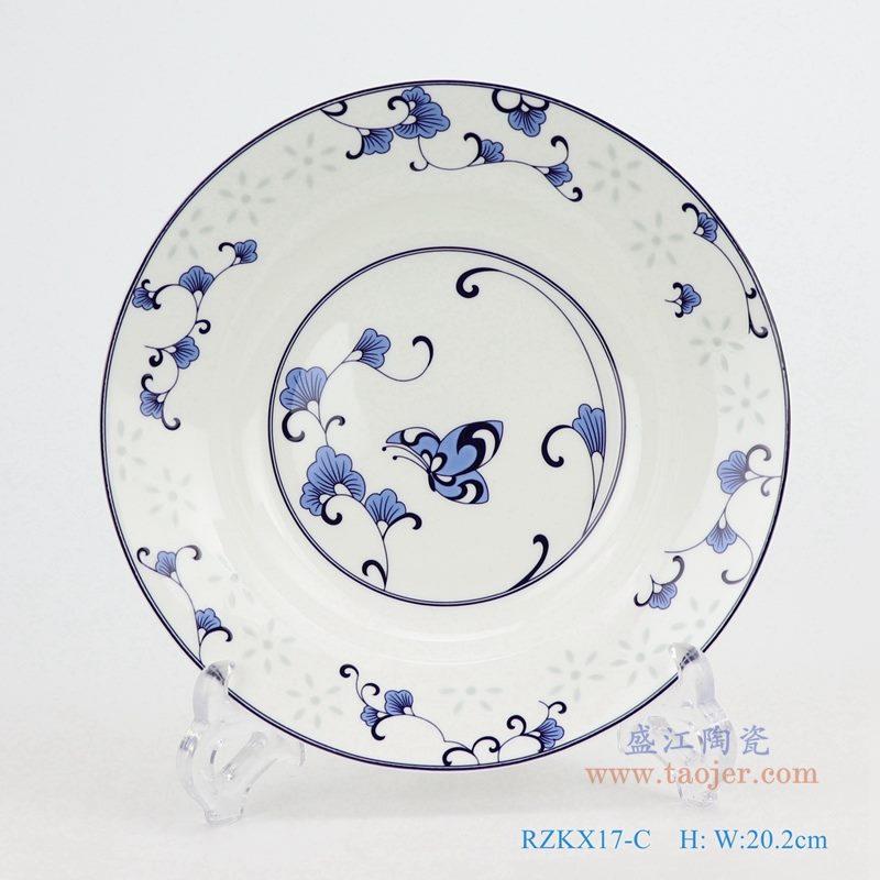 上图:青花玲珑花卉蝶恋花8寸深盘汤盘子 购买请点击图片