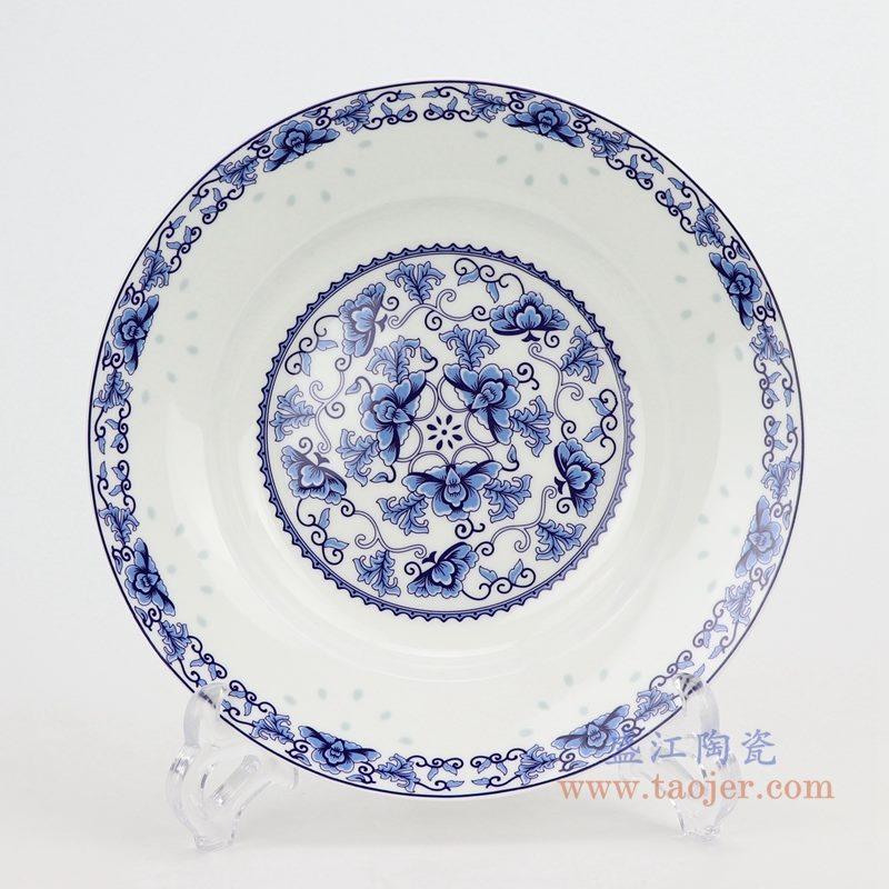 上图;青花玲珑花卉富贵玲珑8寸深盘汤盘子  购买请点击图片