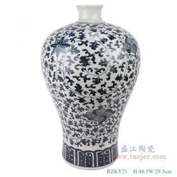 RZKY21 仿古 青花 手绘石榴缠枝纹梅瓶