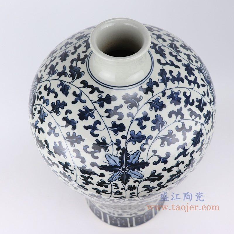 上图: RZKY21仿古 青花 手绘石榴缠枝纹梅瓶口部 购买请点击图
