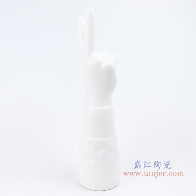 上图 :RZLK33北欧陶瓷哑光白 白色 胜利之手侧面 购买请点击图片