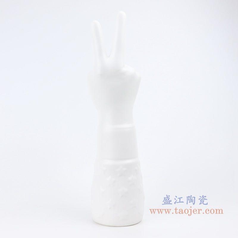 上图 :RZLK33北欧陶瓷哑光白 白色 胜利之手背面 购买请点击图片