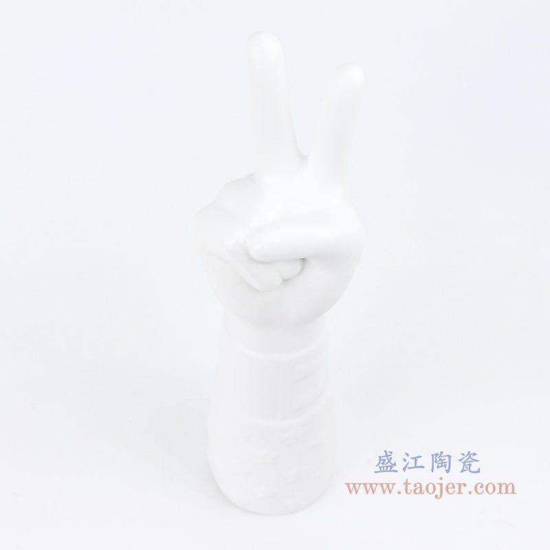 上图 :RZLK33北欧陶瓷哑光白 白色 胜利之手上面 购买请点击图片