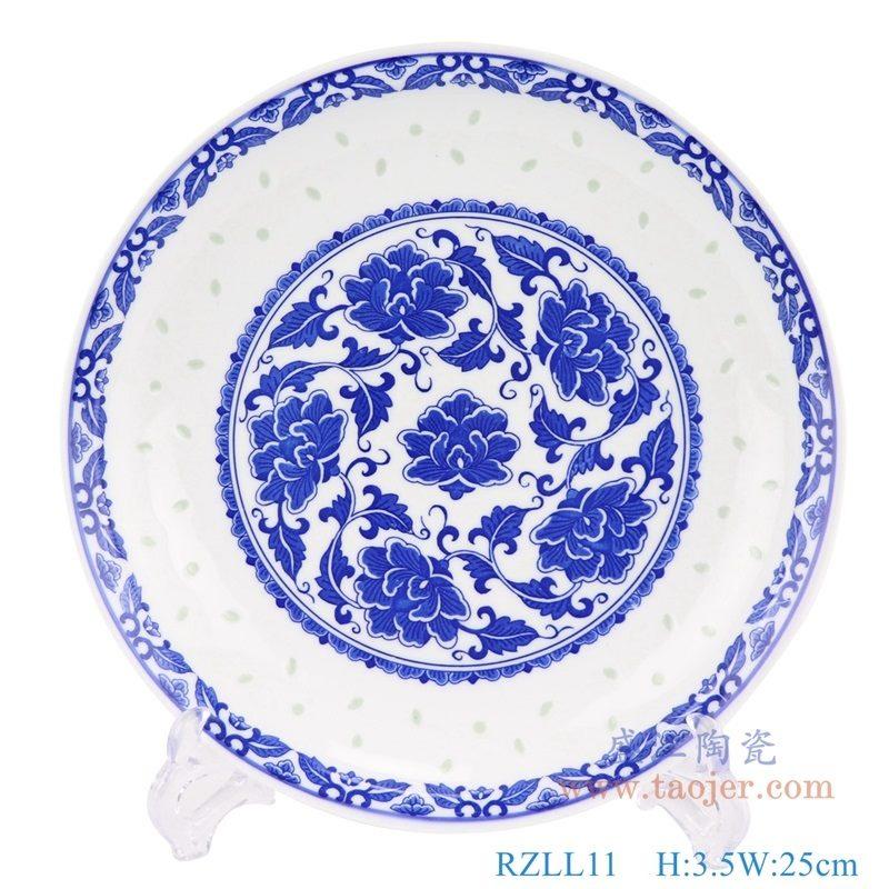 上图:RZLL11青花玲珑牡丹纹十寸盘 深盘正面 加塑料支架 购买请点击